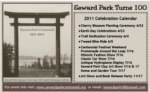 seward park centennial calendar.png