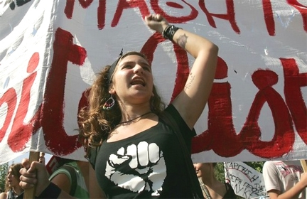WRD greek student protest.JPG