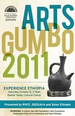 ArtsGumbo10-2011.jpg