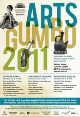 ArtsGumbo11-2011.jpg